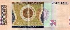 Парагвай: 50000 гуарани 2007-15 г.
