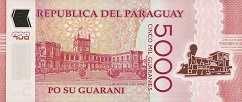 Парагвай: 5000 гуарани 2011-17 г.