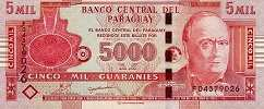 Парагвай: 5000 гуарани 2008-10 г.