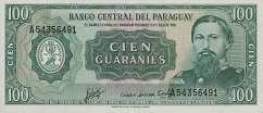 Парагвай: 100 гуарани 1952 (1982) г.
