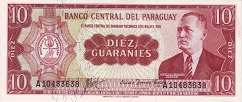 Парагвай: 10 гуарани 1952 (1963) г.