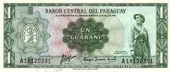 Парагвай: 1 гуарани 1952 (1963) г.