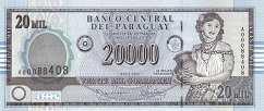 Парагвай: 20000 гуарани 2005 г.