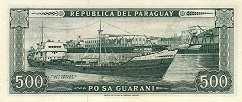 Парагвай: 500 гуарани 1952 (1982) г.