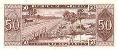 Парагвай: 50 гуарани 1952 (1963) г.