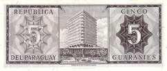 Парагвай: 5 гуарани 1952 (1963) г.