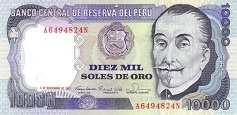 Перу: 10000 солей 1981 г.