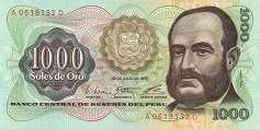 Перу: 1000 солей 1976 г.