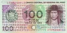 Перу: 100 солей 1976 г.
