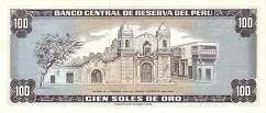 Перу: 100 солей 1975 г.