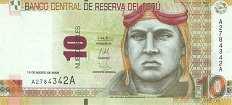 Перу: 10 солей 2009 г.