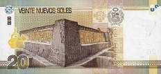 Перу: 20 солей 2009 г.