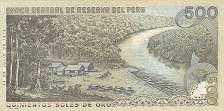 Перу: 500 солей 1976-82 г.