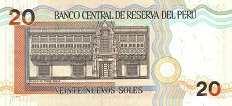 Перу: 20 солей 2001-06 г.