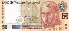 Перу: 50 солей 2001-06 г.