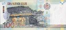 Перу: 100 солей 2012 г.