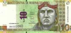 Перу: 10 солей 2013 г.