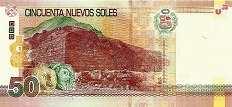 Перу: 50 солей 2012 г.