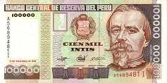 Перу: 100000 инти 1988-89 г.