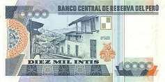 Перу: 10000 инти 1988 г.
