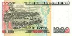 Перу: 1000 инти 1986-88 г.
