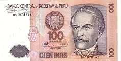 Перу: 100 инти 1985-87 г.
