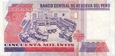 Перу: 50000 инти 1988 г.