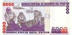 Перу: 5000 инти 1988 г.