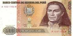 Перу: 500 инти 1985-87 г.