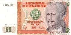 Перу: 50 инти 1985-87 г.