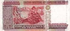 Перу: 5 миллионов инти 1990 г.