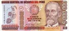Перу: 5 миллионов инти 1991 г.