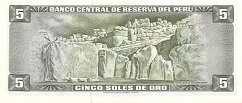Перу: 5 солей 1969-74 г.