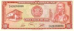 Перу: 10 солей 1975-76 г.