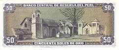 Перу: 50 солей 1975-77 г.