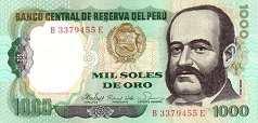 Перу: 1000 солей 1979-81 г.