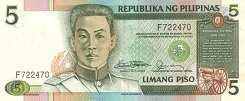 Филиппины: 5 песо (1985 г.)
