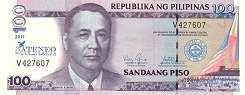 Филиппины: 100 песо 2011 г. (75 лет юридической школе Атенео)