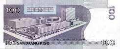 Филиппины: 100 песо 2011 г. (100 лет De La Salle)