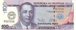 Филиппины: 100 песо 2011 г. (100 лет юридическому факультету Университета Филиппин)