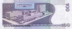 Филиппины: 100 песо 2012 г. (100 лет Ложе Масонов)