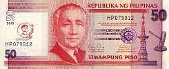 Филиппины: 50 песо 2013 г. (Канонизация Сан-Педро-Калунгсода)