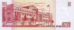Филиппины: 50 песо 2013 г. (50 лет Тройственного  Университета Азии)