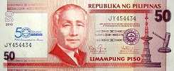 Филиппины: 50 песо 2013 г. (50 лет Филиппинской корпорации страхования депозитов)