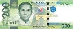 Филиппины: 200 песо 2010-18 г.