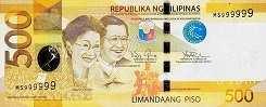 Филиппины: 500 песо 2010-19 г.