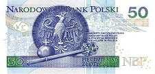 Польша: 50 злотых 2012-17 г.