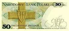 Польша: 50 злотых 1979 г.
