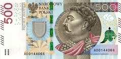 Польша: 500 злотых 2016 г.
