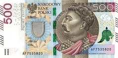 Польша: 500 злотых 2016-17 г.